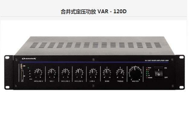 Chanstek VAP-120B