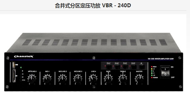 Chanstek VBP-240B
